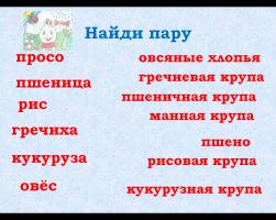 hello_html_m368fdab6.png