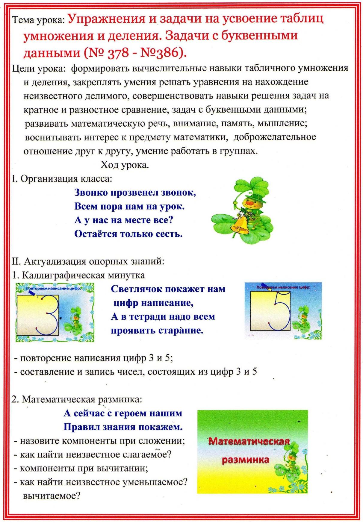 D:\Документы\Пользователь\Мои документы\img004.jpg