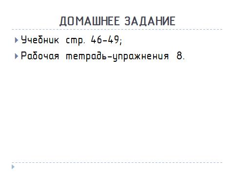 hello_html_m396ba45.png