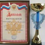 http://mbdouds4.ru/wp-content/uploads/2014/03/100_7639-150x150.jpg