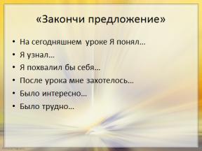 hello_html_63791e29.png