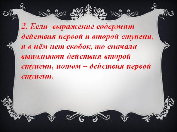 hello_html_m1b544385.png