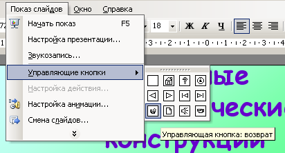 hello_html_m45f85deb.png