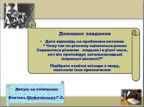 hello_html_32fb92a1.png