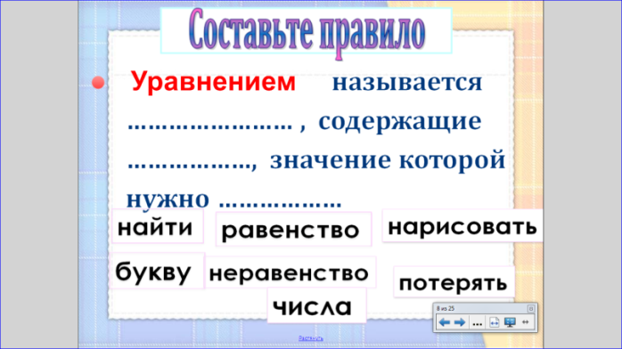 hello_html_11fc379f.png