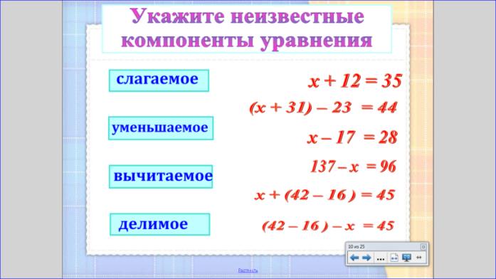 hello_html_15ad3da2.png