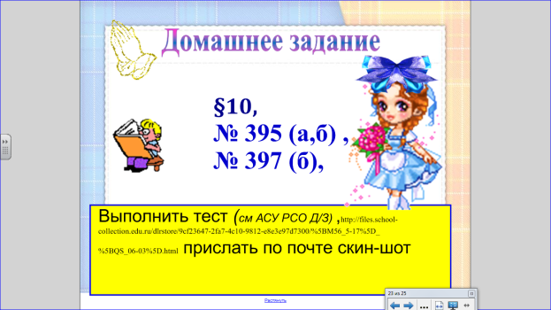 hello_html_22912180.png