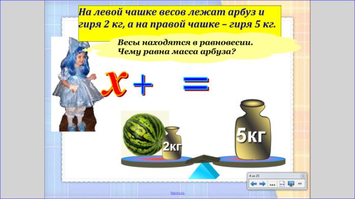 hello_html_47c8356c.png