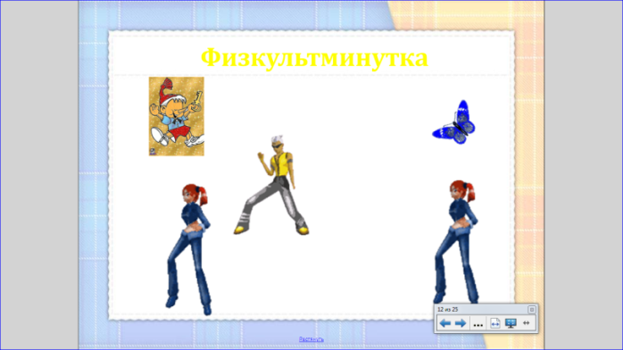 hello_html_5a24639a.png