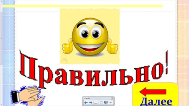 hello_html_66eeaeb8.png
