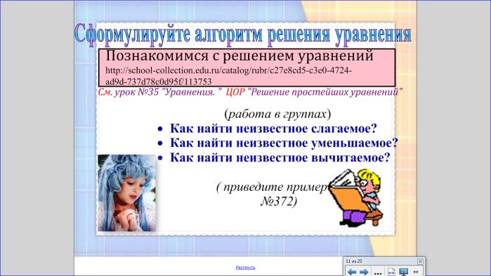 hello_html_6cabdba0.png