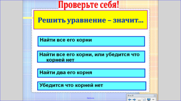 hello_html_6ce42ac7.png