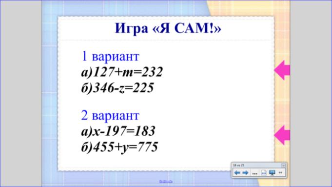 hello_html_m221ab6e1.png
