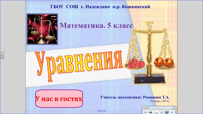 hello_html_m30fbd719.png