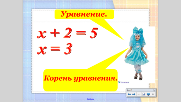 hello_html_m3776e4a8.png