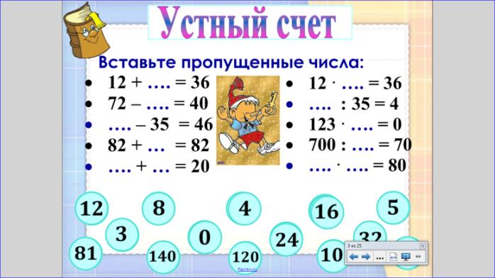 hello_html_m4d024c8b.png