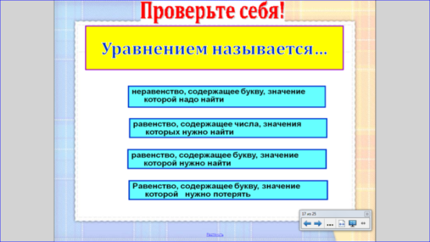 hello_html_m62a3f156.png