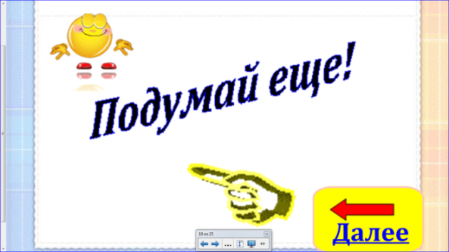 hello_html_m7b67495a.png