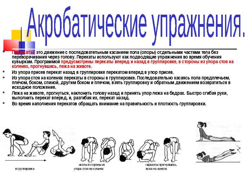 http://rpp.nashaucheba.ru/pars_docs/refs/42/41818/img25.jpg