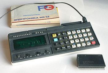 Мобильный телефон. 1986 год. - d3.ru