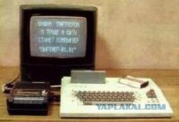 Russian 8bit Computers. Информация по ПК