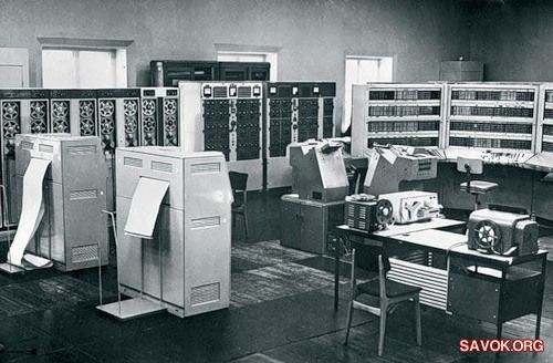 Компьютерра. Компьютерра (255) - Журнал