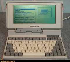 Первый отечественный Laptop (15 фото) Webpark.ru