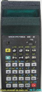 МК-61 ? программируемый микрокалькулятор с обратной польской записью - 23 Декабря 2013 - Blog - Ascention