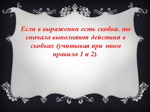 hello_html_m68ea0b3f.png