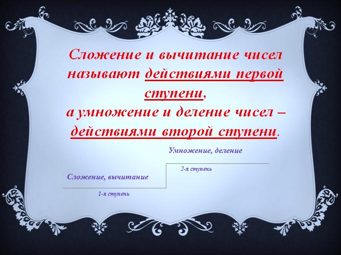 hello_html_4402cf6d.png
