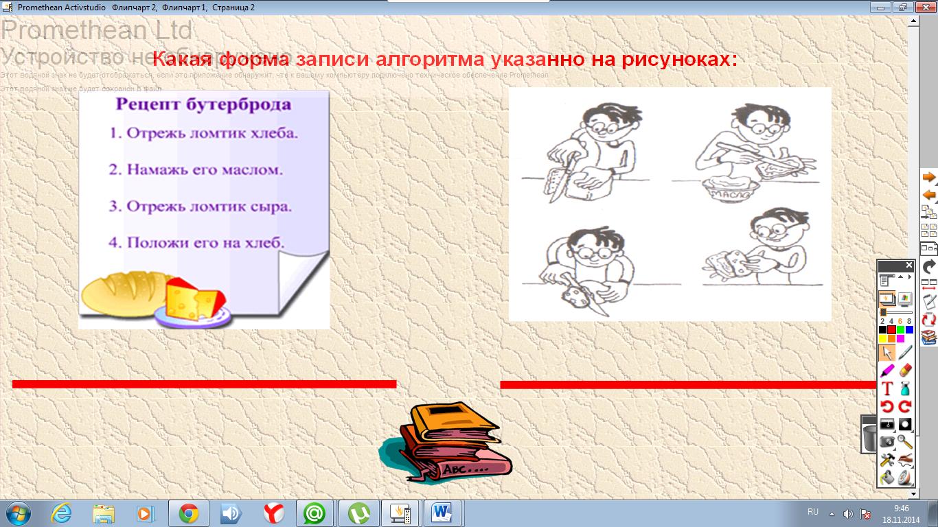 hello_html_42e614cb.png