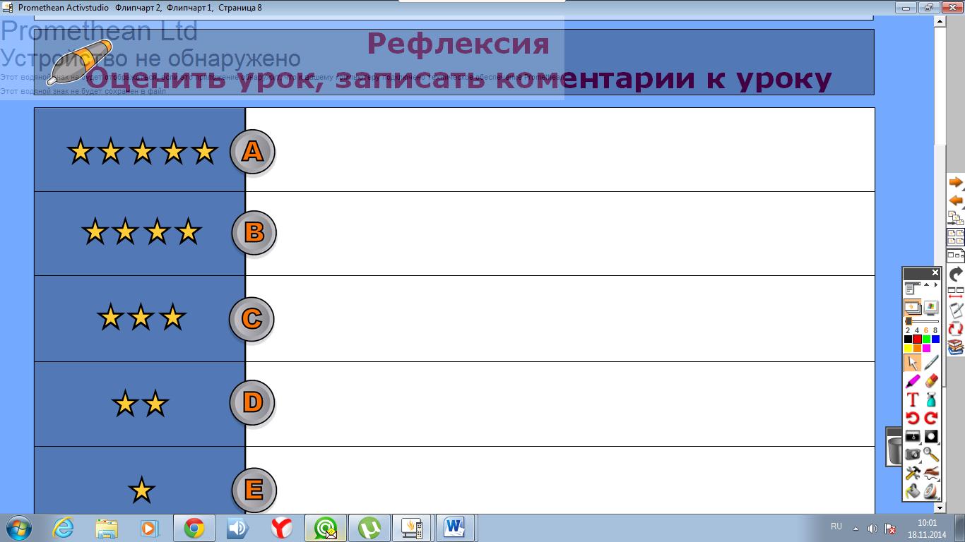 hello_html_74204dab.png