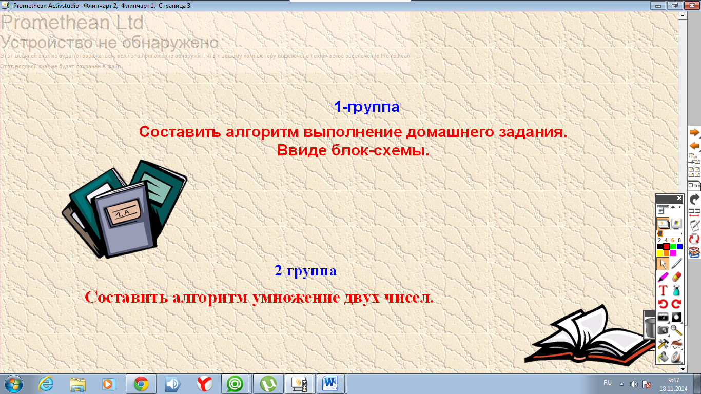 hello_html_m5707cd9.png