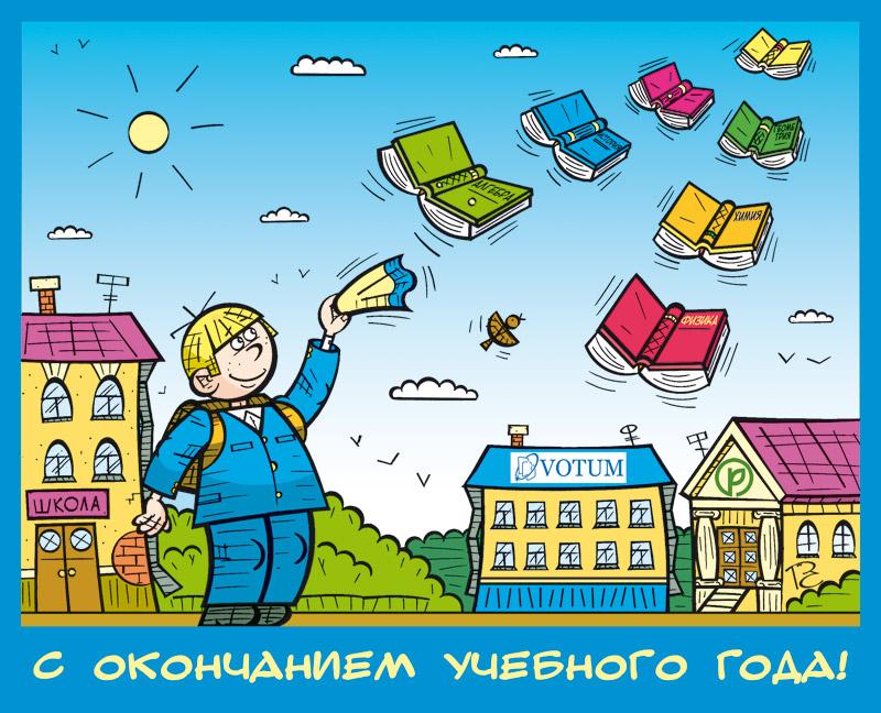 http://school1884.ru/images/stories/2012-2013/Klassi/2B/Letopis/SPrazdnikom/01.jpg