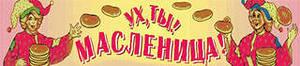 http://im2-tub-ru.yandex.net/i?id=59a72d63447575675f0ad19a31746304-89-144&n=21