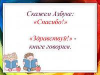 http://im2-tub-ru.yandex.net/i?id=57762091abbec8f5a17afe3a769bd7ab-55-144&n=21