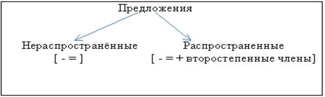 hello_html_m75cc7499.jpg