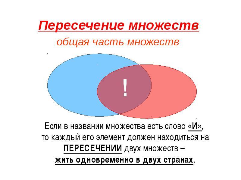 hello_html_m889cf11.jpg