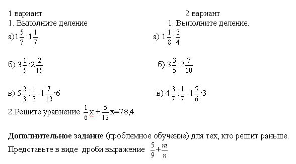 http://www.kindergenii.ru/images/formetodiki13/delenie-drobei2.jpg