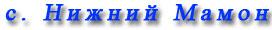 hello_html_28bd43e2.jpg