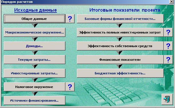 hello_html_m5a001685.jpg