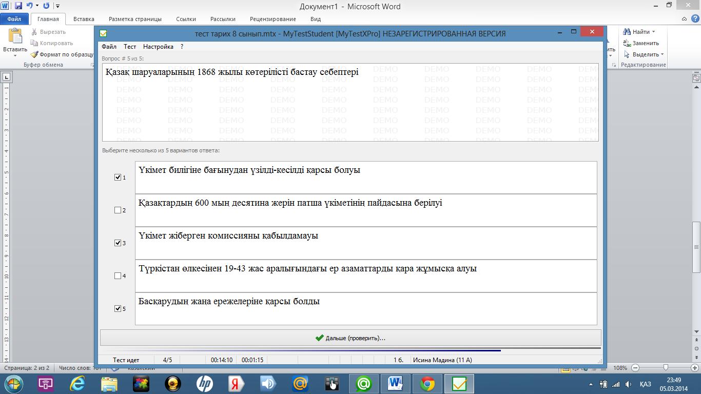 hello_html_29daa2f7.png