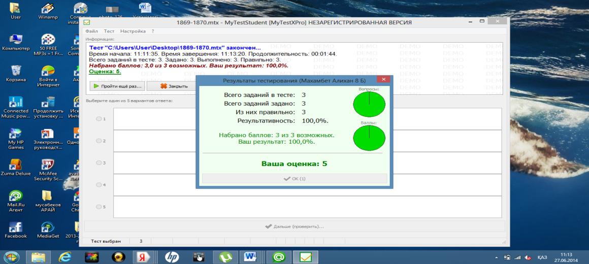 hello_html_m2eda6ccd.png