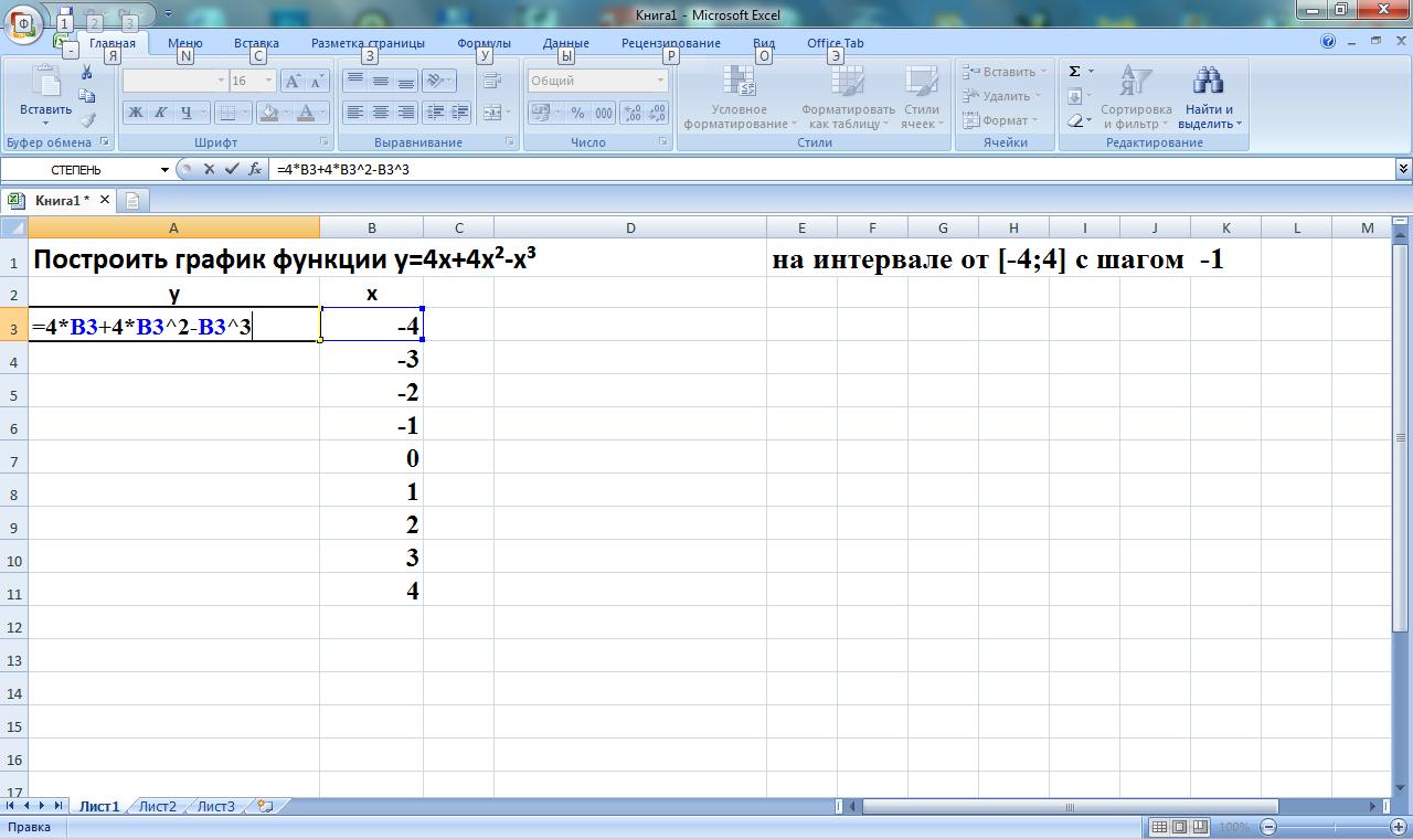 формула1.png