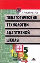 C:\Users\Татьяна\Pictures\КНИГИ\Рисунок8.4.png