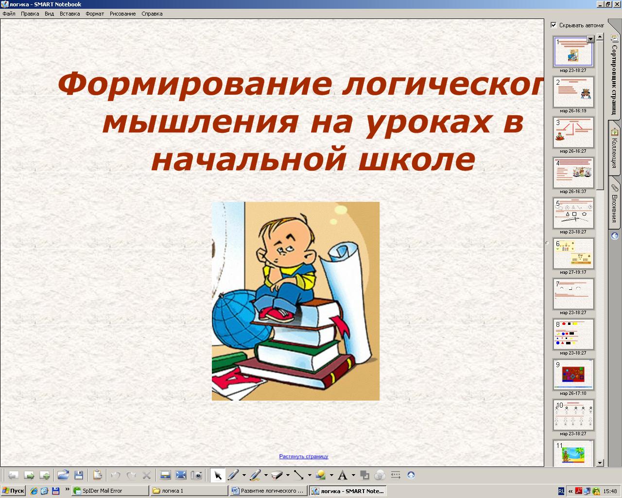 hello_html_1dcdaf3c.png