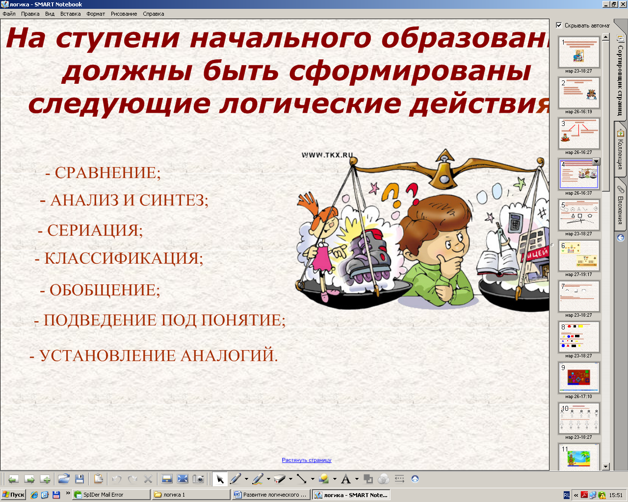 hello_html_20095523.png