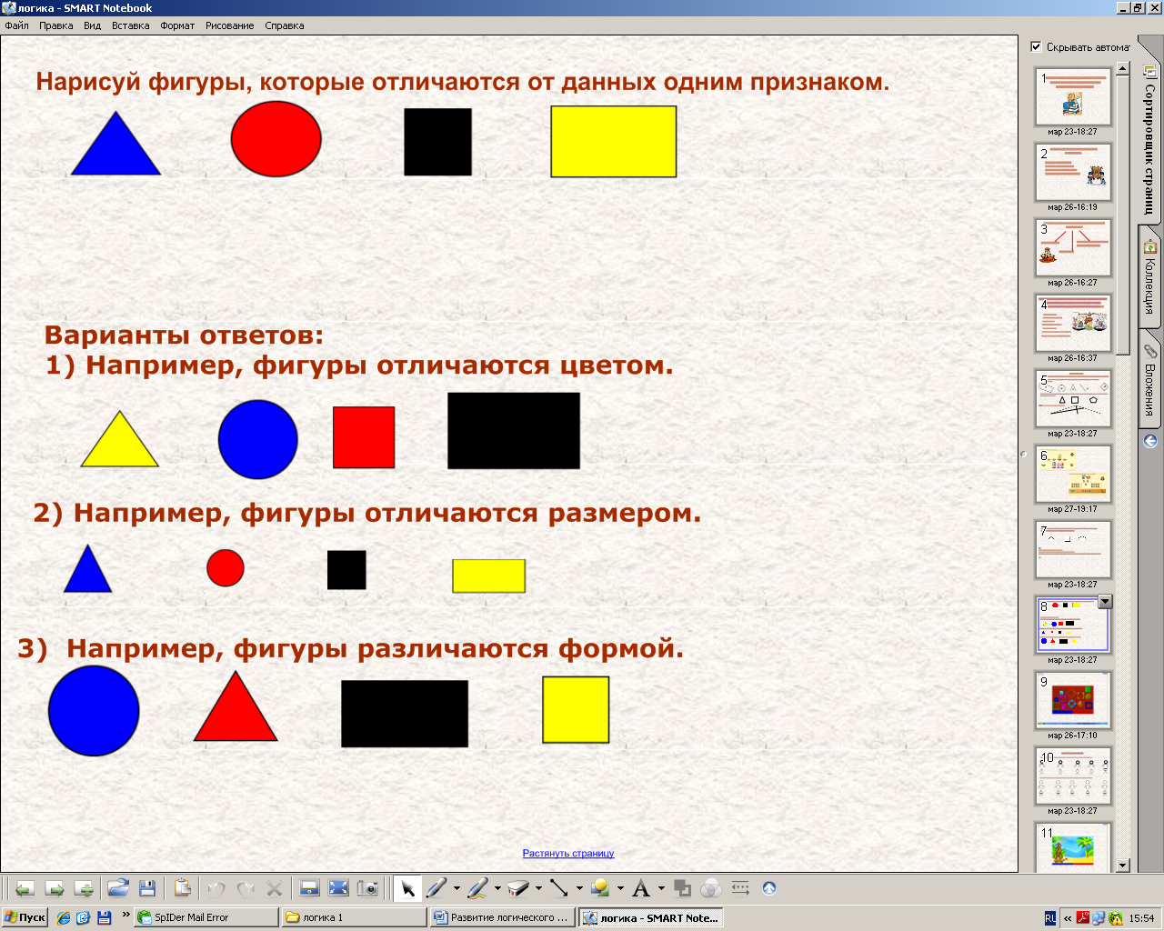 hello_html_2b52647.png