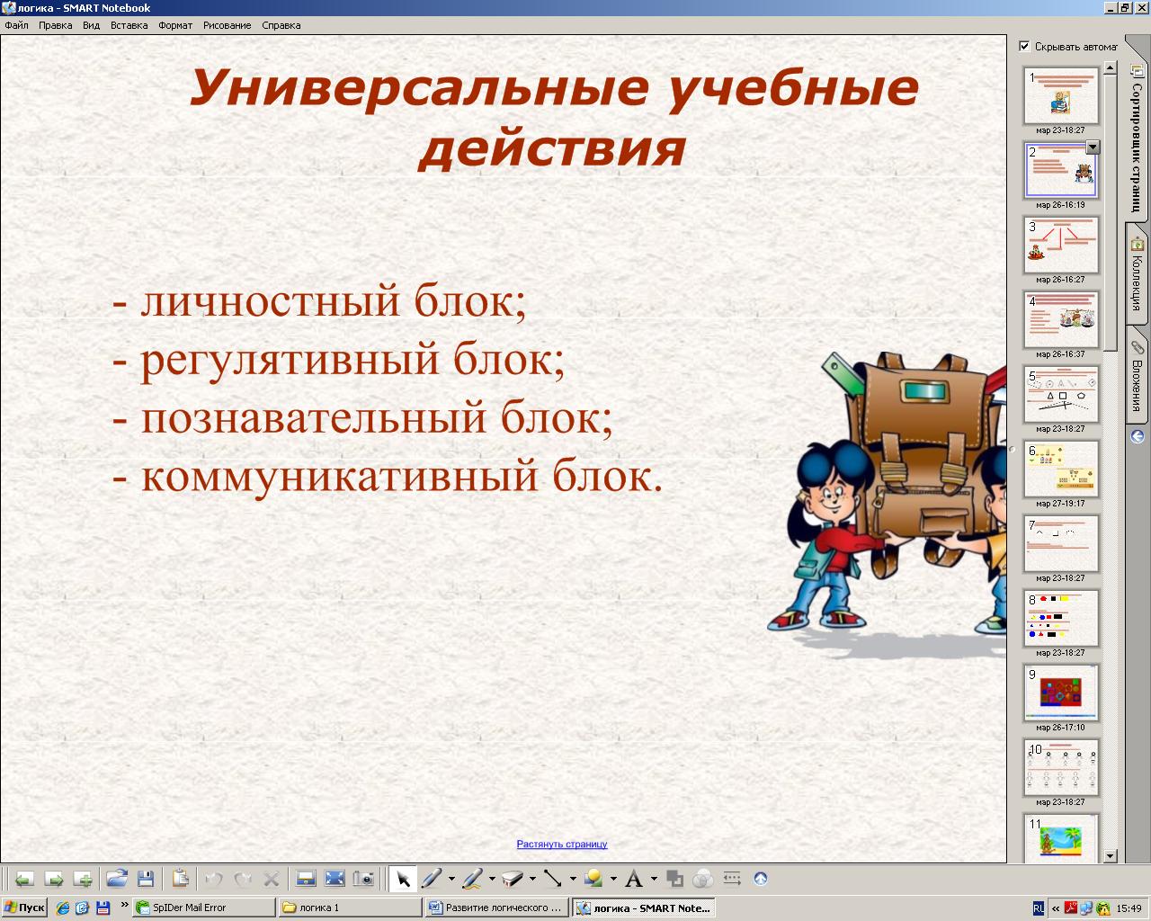 hello_html_40948cb5.png