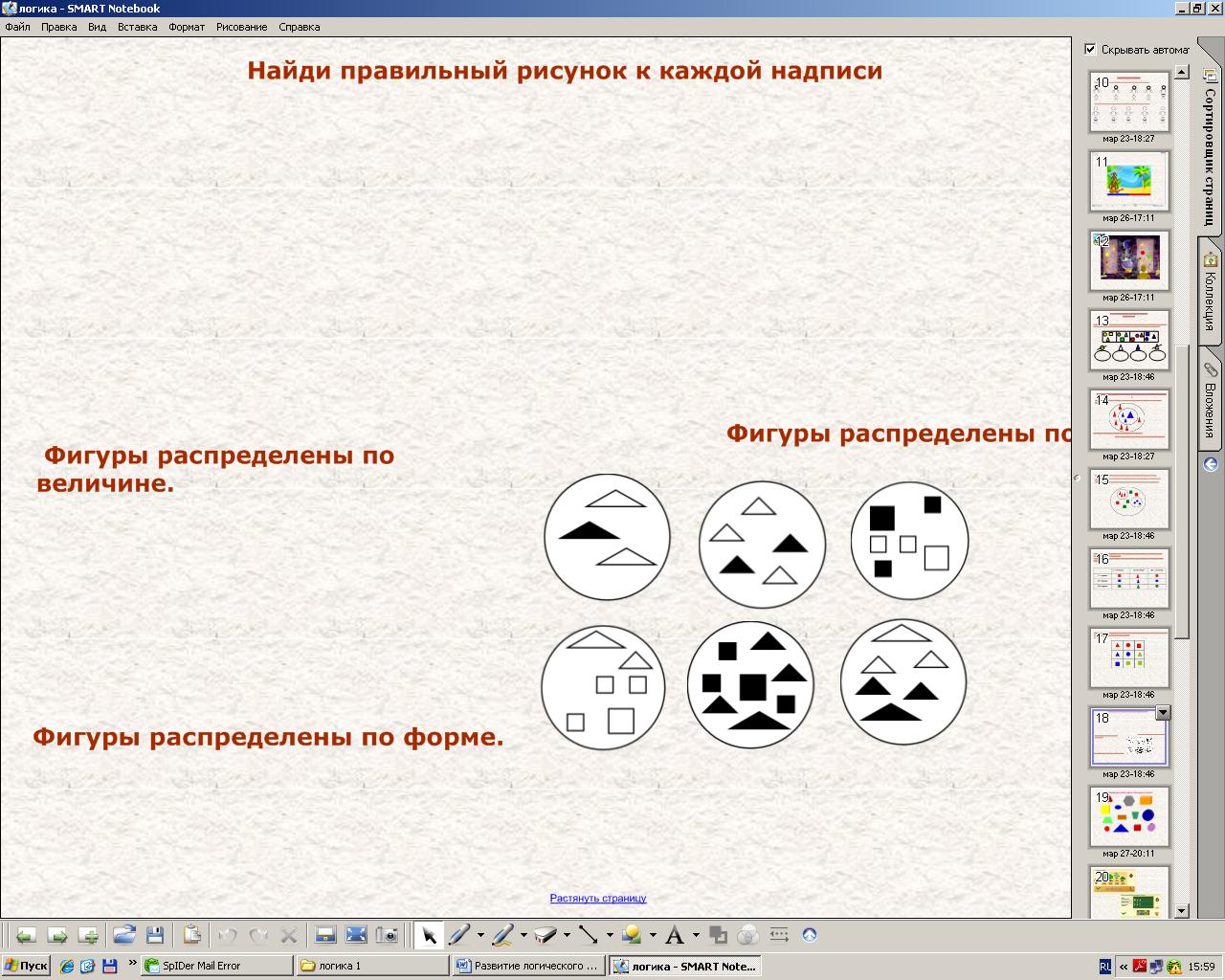 hello_html_7b576e9d.png